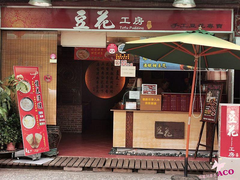新店美食 光明街小吃30