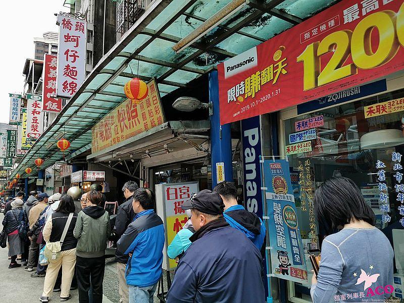 新店美食 光明街小吃39