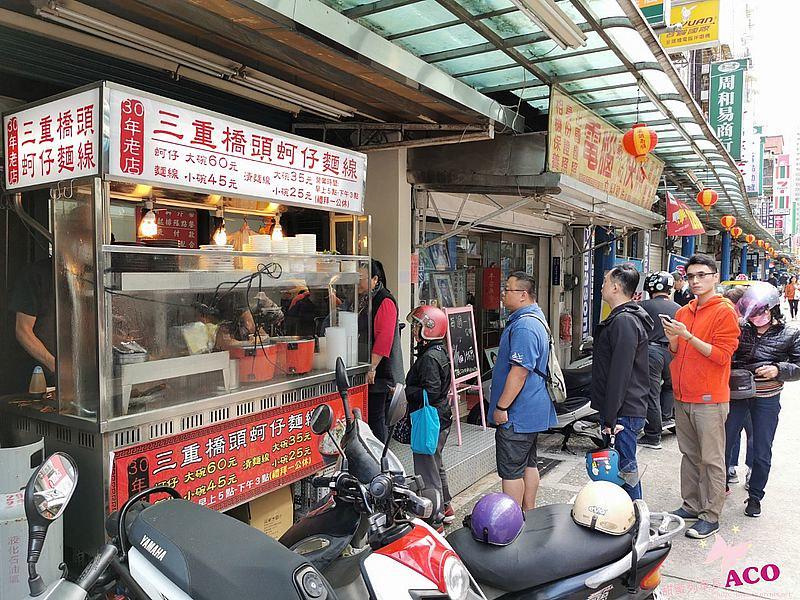 新店美食 光明街小吃12