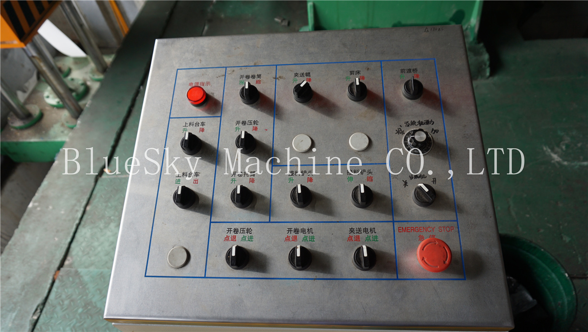 ss slitting machine system controler