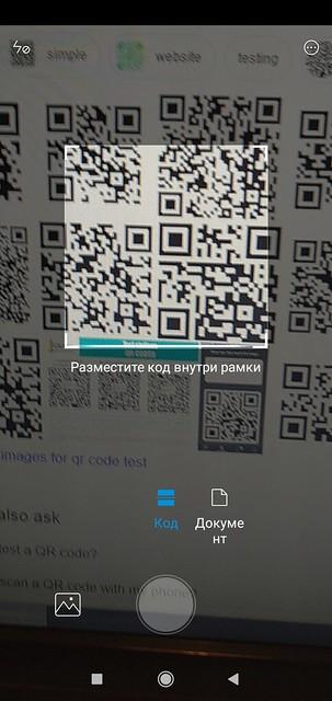 Screenshot_2019-12-14-11-00-45-190_com.xiaomi.scanner