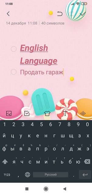 Screenshot_2019-12-14-11-08-58-834_com.miui.notes