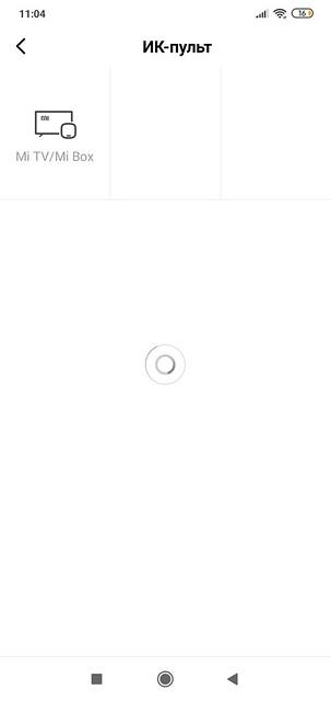 Screenshot_2019-12-14-11-04-08-571_com.duokan.phone.remotecontroller