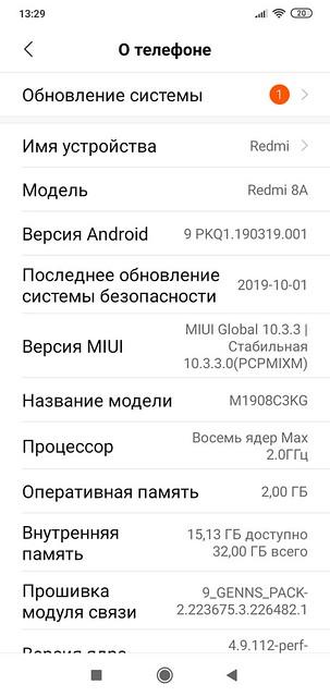 Screenshot_2019-12-14-13-29-14-787_com.android.settings