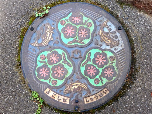 Yokoshiba Chiba, manhole cover (千葉県横芝町のマンホール)