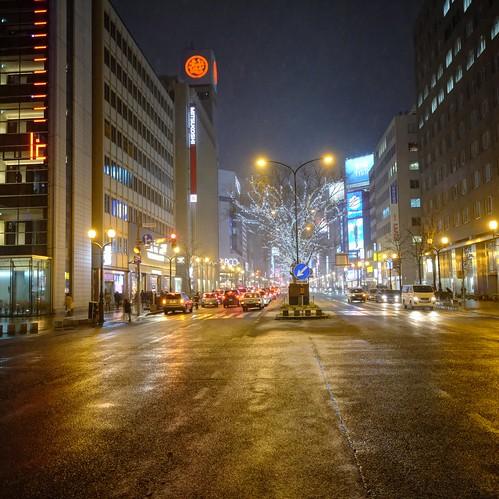 14-12-2019 Sapporo vol01 (4)