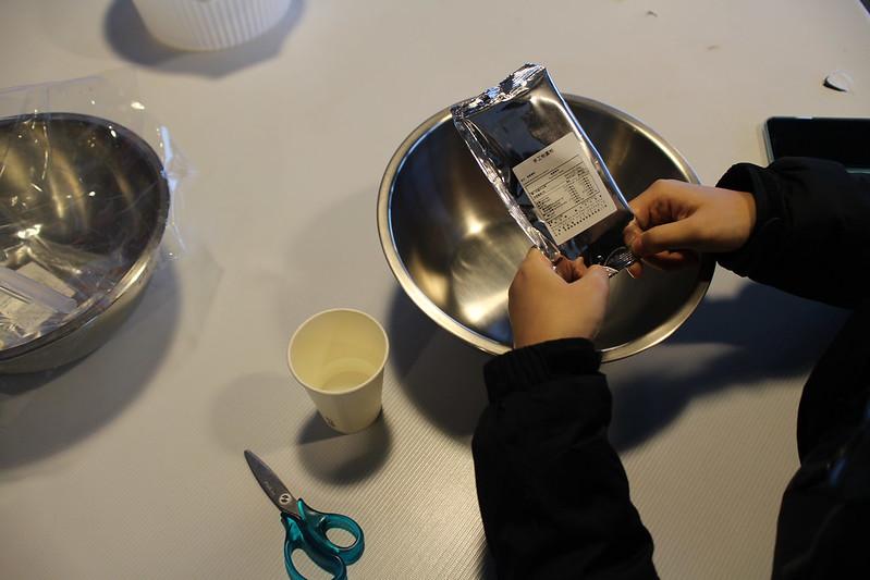 宜蘭親子同樂的好去處!蘇澳【奇麗灣珍奶文化館】DIY手搓珍珠、海鮮吧晚餐,盡興玩樂整天 @秤瓶樂遊遊