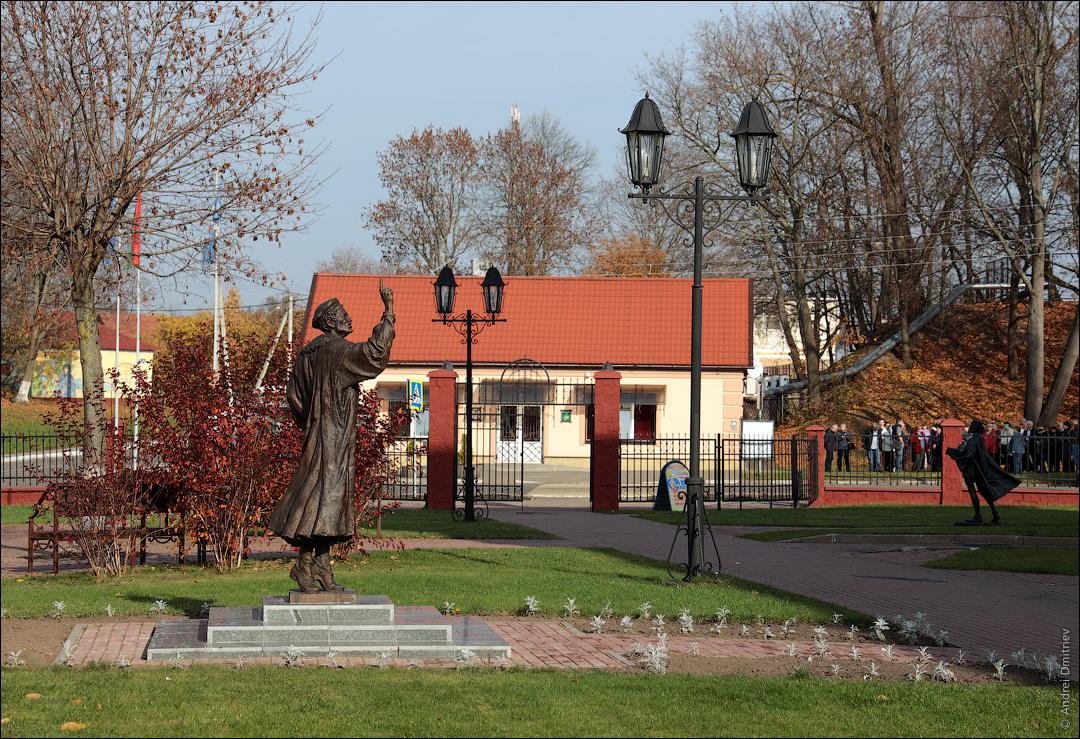Полоцк, Беларусь