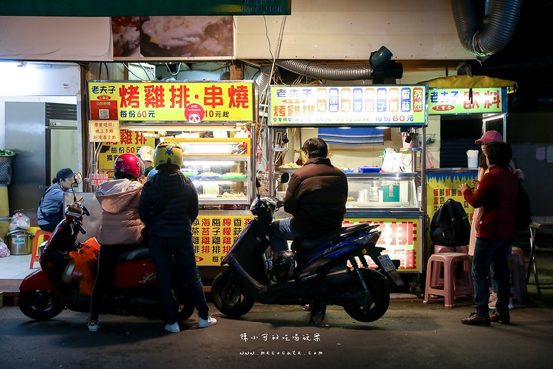 三重串燒,三重宵夜,三重小吃,三重美食,烤雞排,老夫子烤雞排,老夫子烤雞排三重店 @陳小可的吃喝玩樂