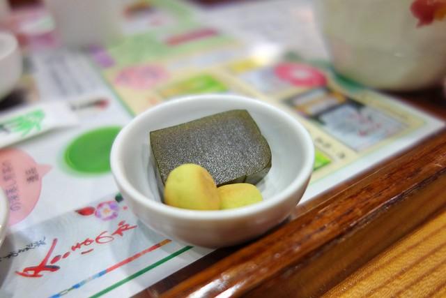 Kakegawa Osadaen