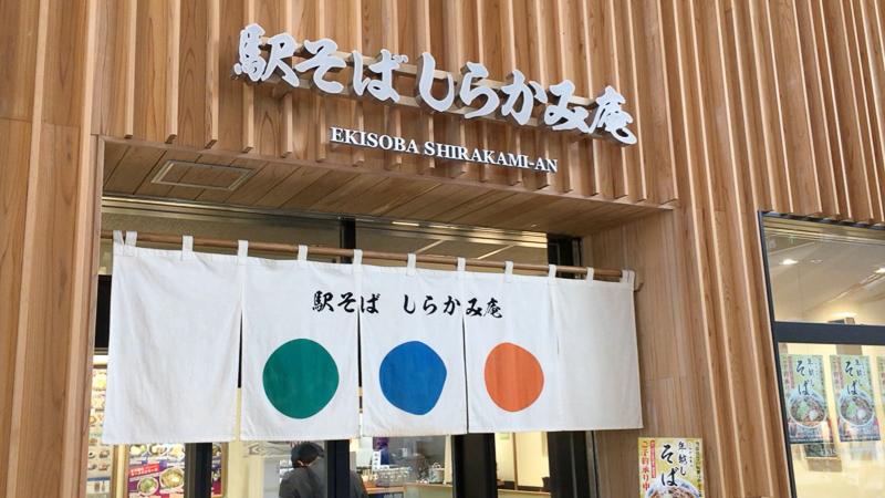 shirakamian_9