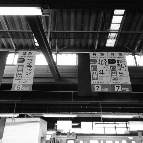 15-12-2019 Sapporo (15)