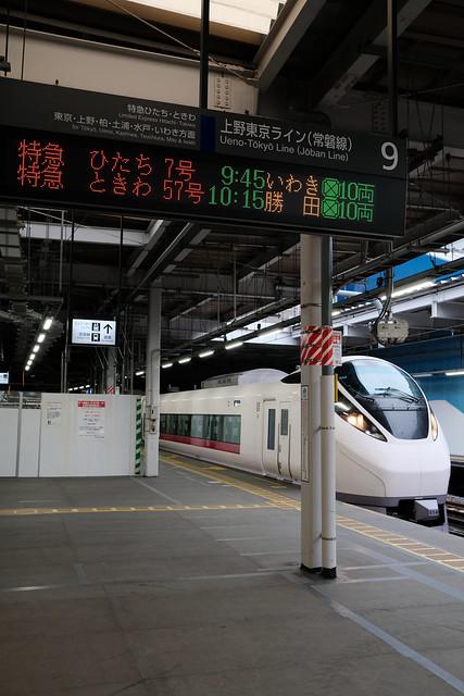 FXP30185