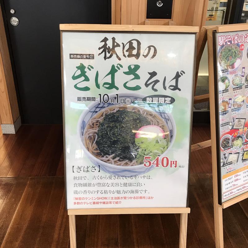 shirakamian_7