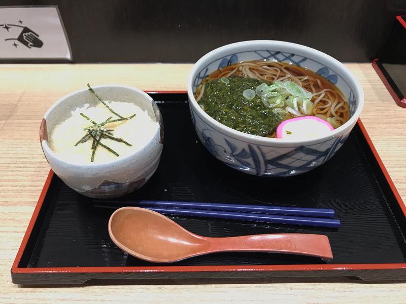 shirakamian_6