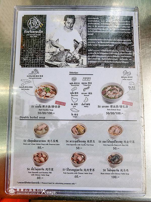 chen-yi-noodles-16