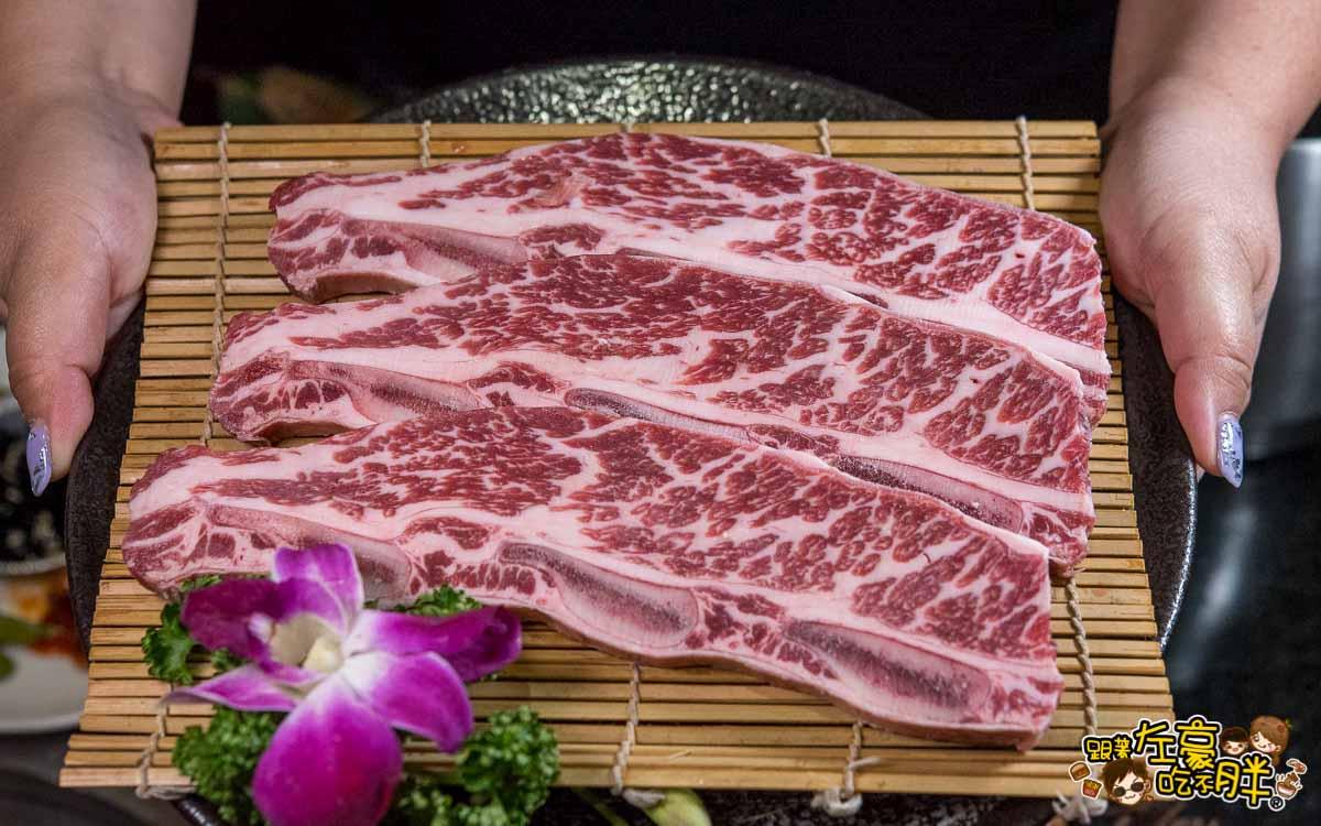 秘町無煙炭火燒肉 高雄燒烤吃到飽-27