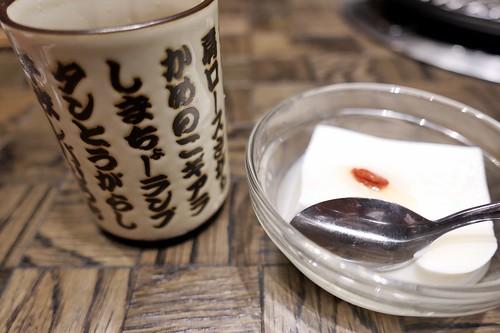 ほうじ茶と杏仁豆腐