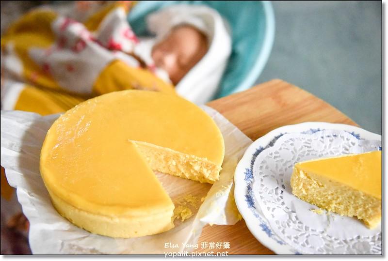 虎珍堂彌月蛋糕