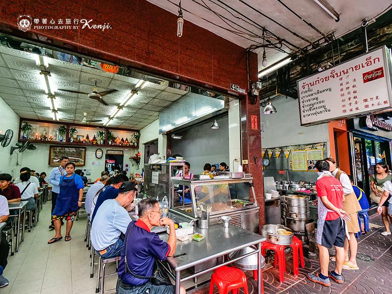 chen-yi-noodles-7