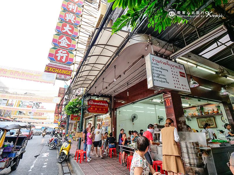 chen-yi-noodles-6