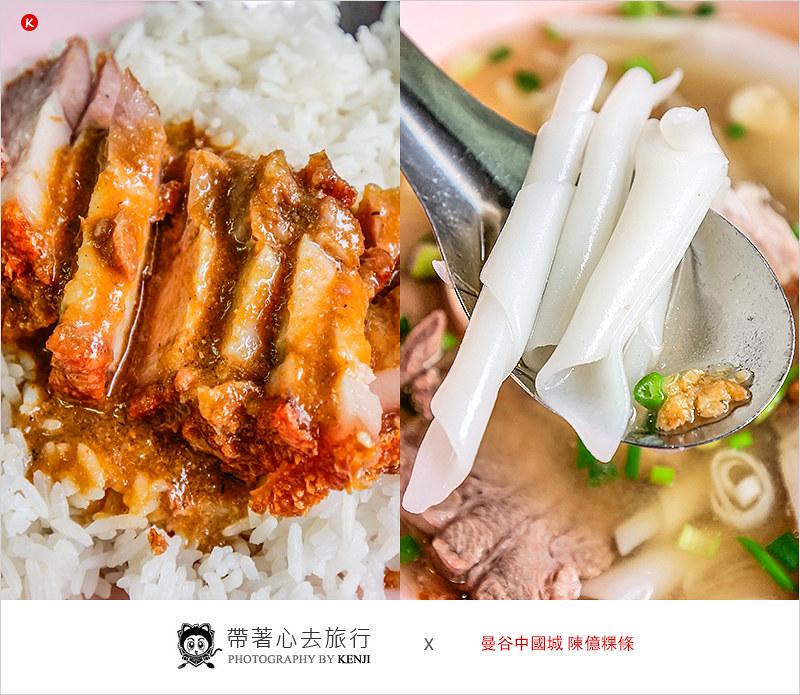 chen-yi-noodles-1