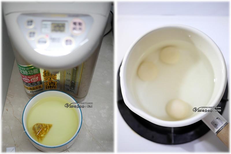紅薑黃茶901