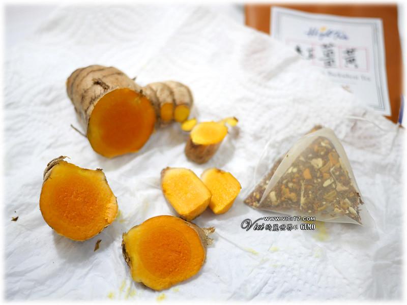 紅薑黃茶168