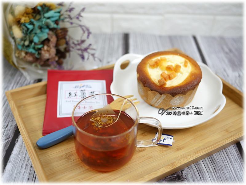 紅薑黃茶110
