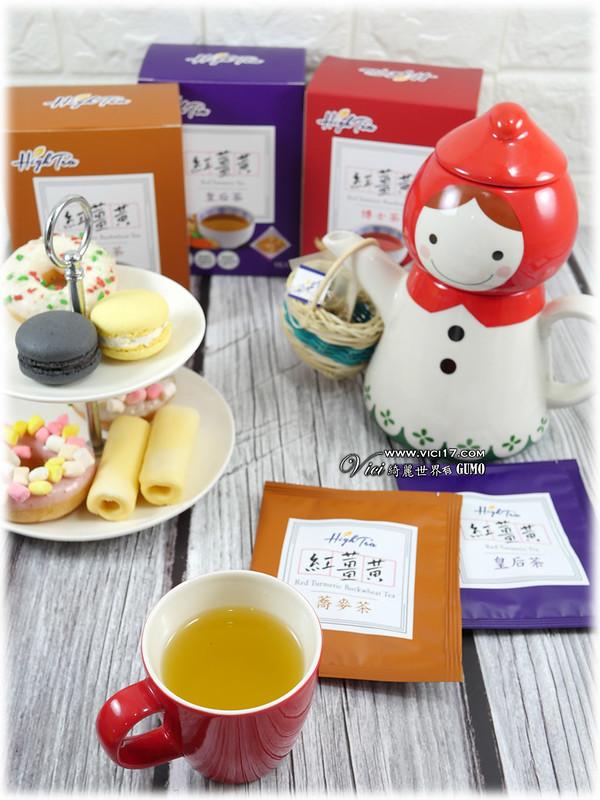 紅薑黃茶092