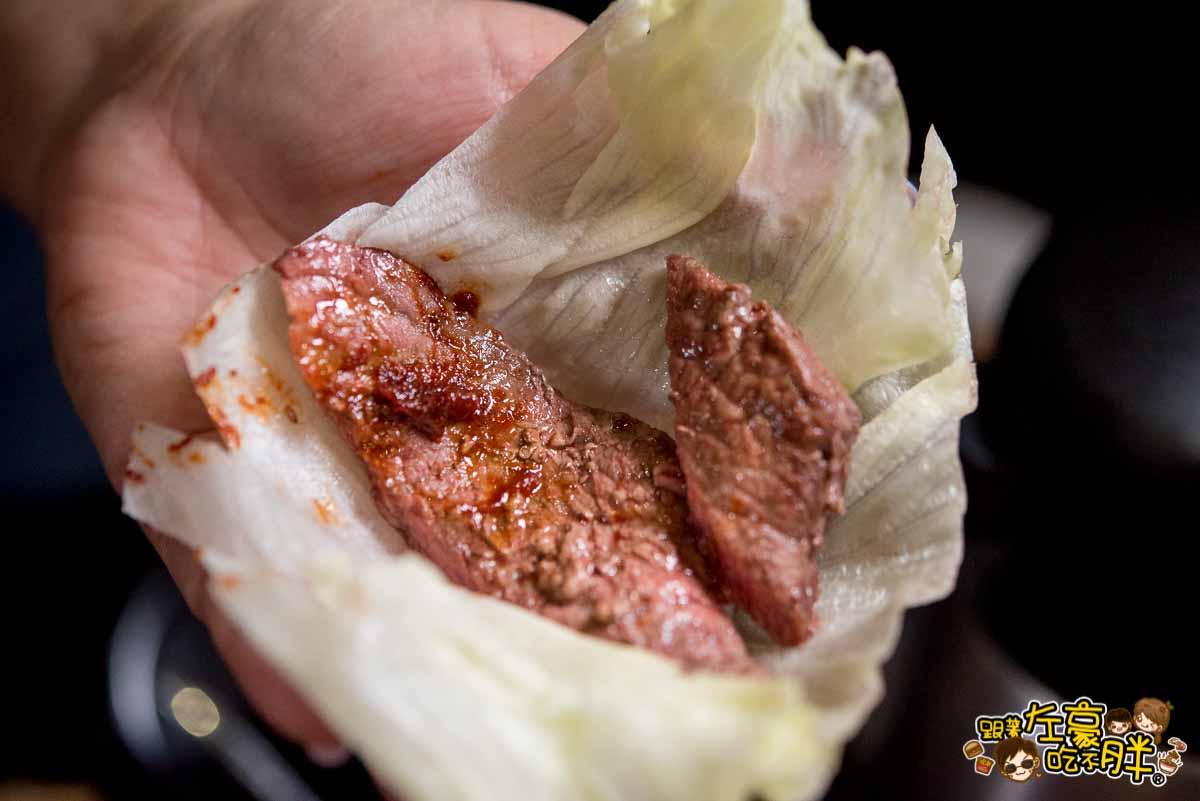 秘町無煙炭火燒肉 高雄燒烤吃到飽-12