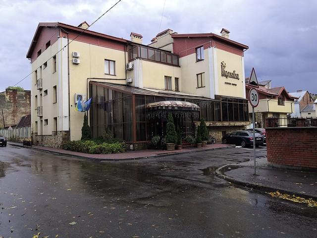 Kupava Deluxe Hotel Lviv
