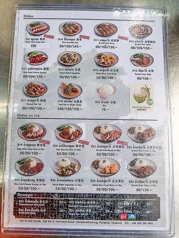 chen-yi-noodles-17