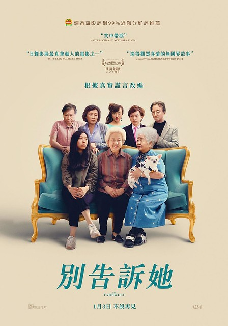 "The movie posters & stills of the movie "" The Farewell""(別告訴她)will be launching at Taiwan on Jan 3, 2020,SJKen"