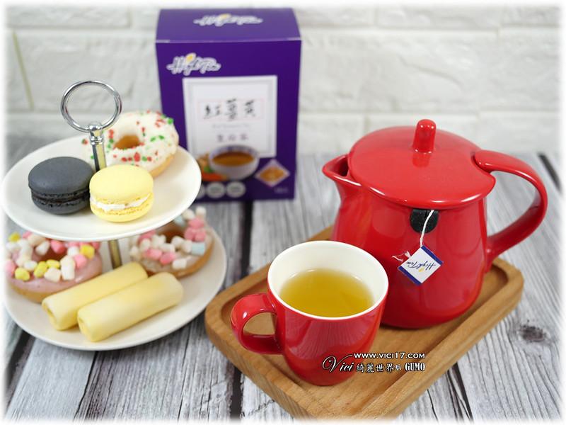 紅薑黃茶104