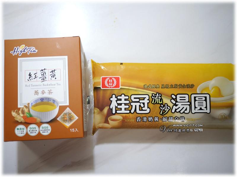 紅薑黃茶156