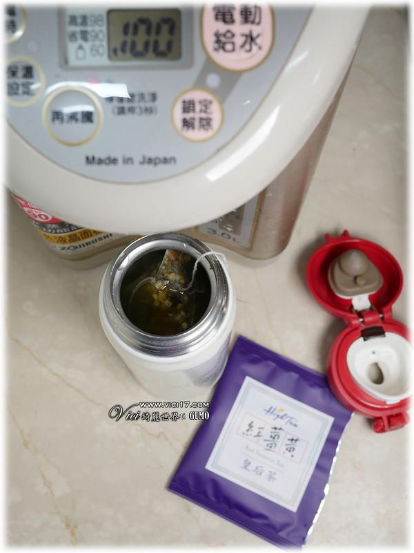 紅薑黃茶135