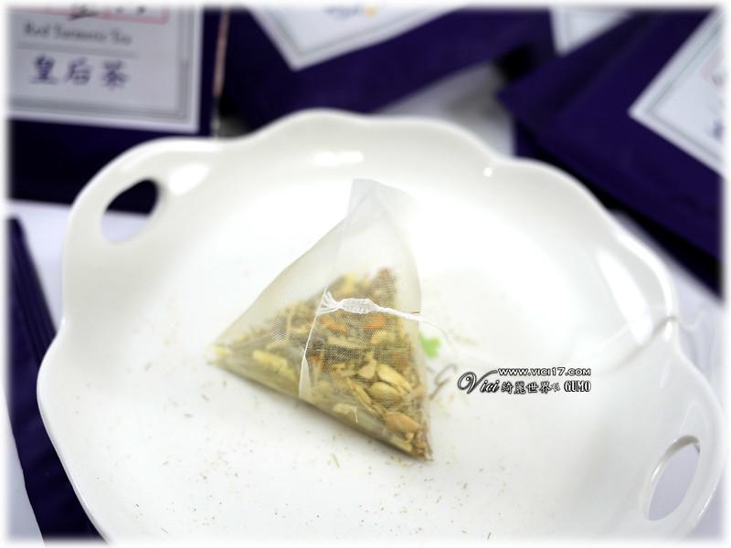紅薑黃茶028
