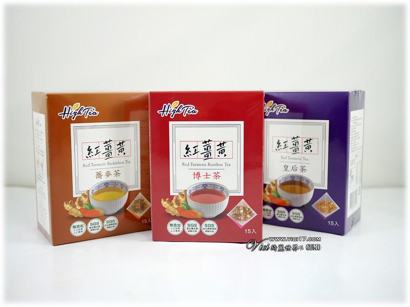 紅薑黃茶011