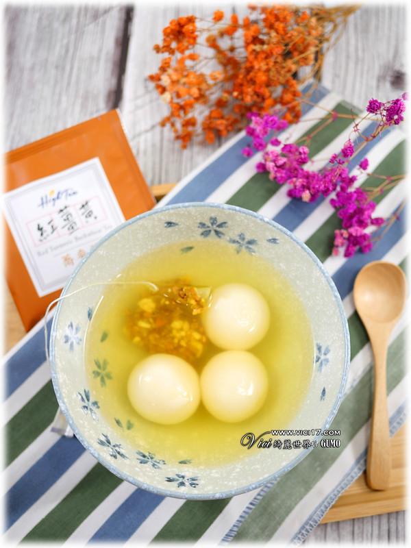 紅薑黃茶177