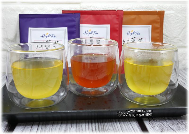 紅薑黃茶063