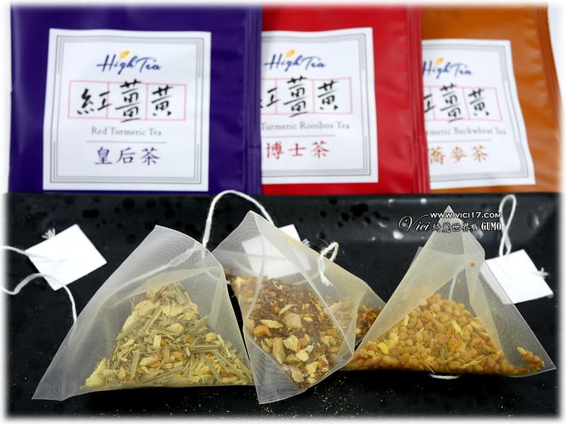 紅薑黃茶058