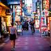 Downtown Osaka by Mizrak