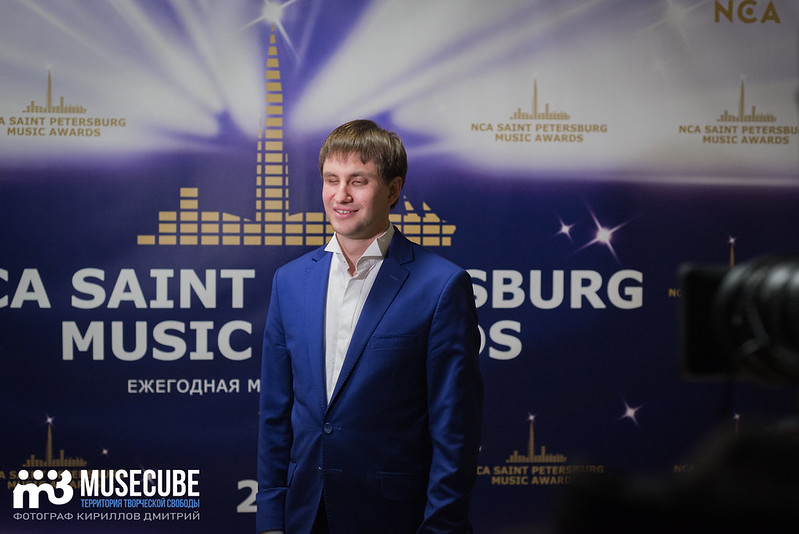 NCA_ Saint_ Petersburg_ Music_ Awards_032