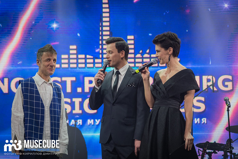 NCA_ Saint_ Petersburg_ Music_ Awards_026