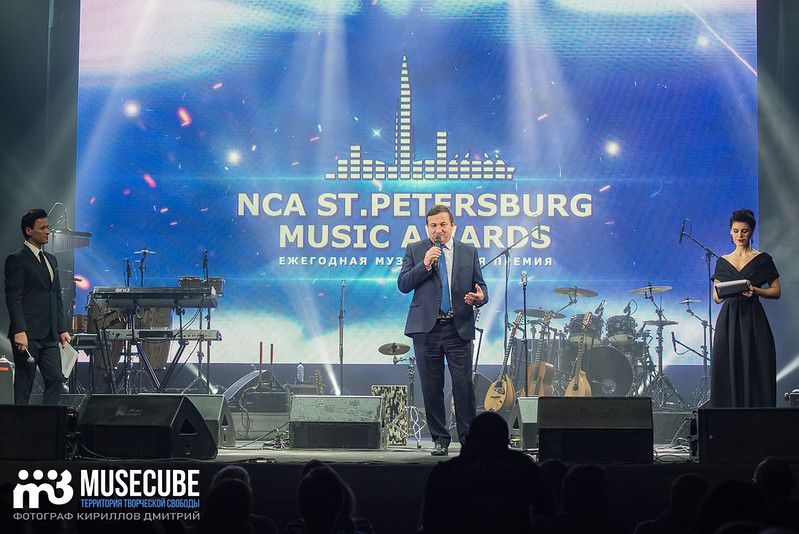 NCA_ Saint_ Petersburg_ Music_ Awards_017