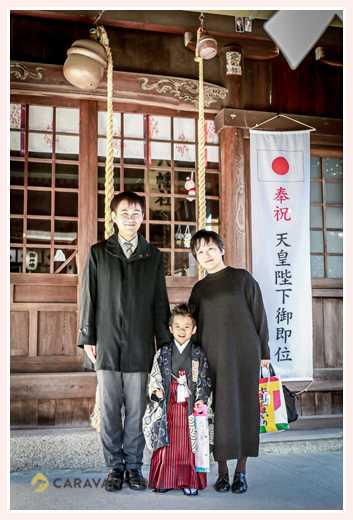 山口八幡社で七五三 愛知県瀬戸市 家族写真 年賀状用