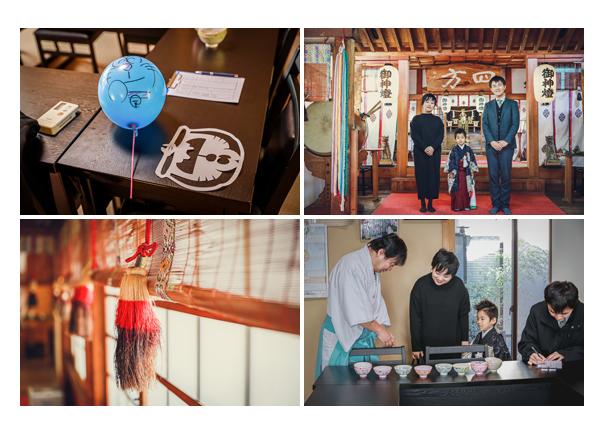 山口八幡社で七五三 愛知県瀬戸市 お茶碗と風船と切り絵がいただけます