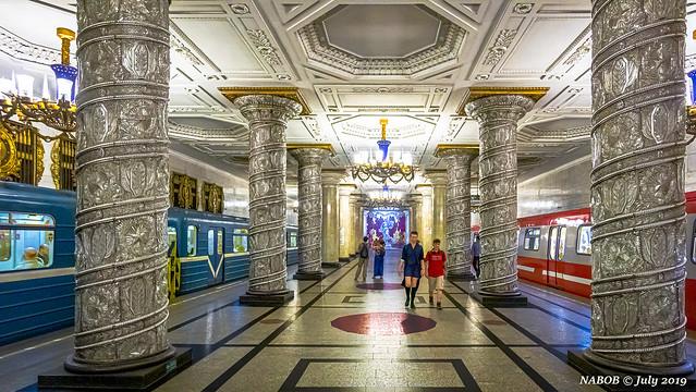 St Petersburg, Russia: Avtovo metro station, Line 1 (Red) - Opened 1955