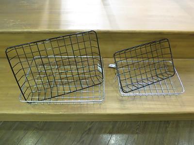 WALD Half Basket